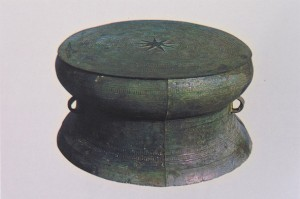 Han Dynasty Bronze Drum