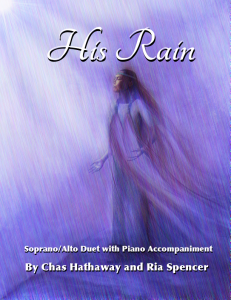 His Rain