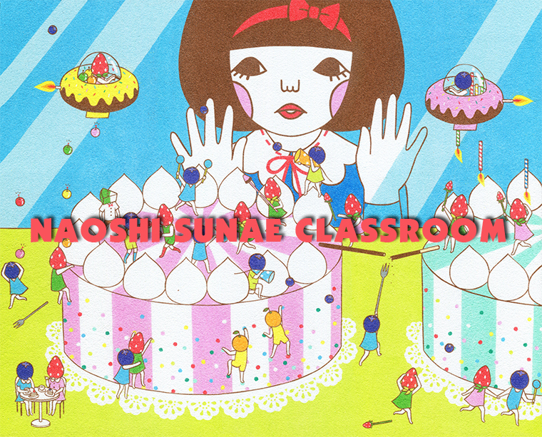 Naoshi_Sunae_Classrom